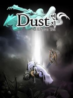 DustAETbox